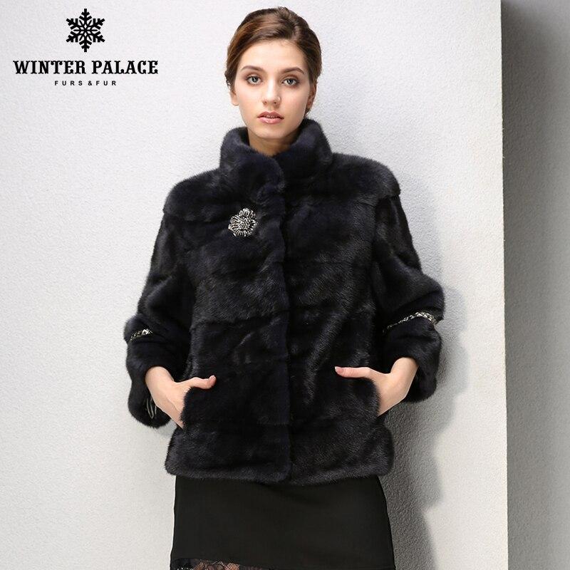 Short Mink Coat