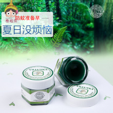 villutra mosquito repellent cream Grass universal Cool pain relieving itching prevent motion sickness