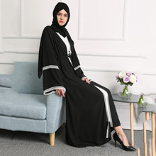 Fashion Muslim Dress Abaya in Dubai Muslim Women Summer Black Lace Stitching Embroidery Cardigan Robes Long Dress Z318