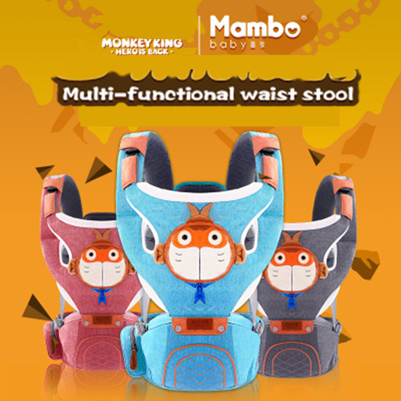 Monkey King Hero Is Back multi-functional waist stool 0-30 Months Breathable Baby Carrier Comfortable Sling Backpack Pouch Wrap рюкзаки кенгуру casualplay sling bag blue monkey