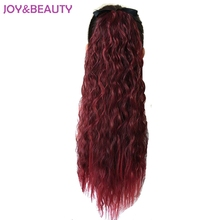 JOY&BEAUTY Hair Synthetic Long Curly Pony Tail Hairpieces Drawstring Ponytails Hair Extension High Temperature Fiber Hair 60cm