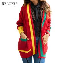 Seluxu Elegant Warm Autumn Winter Sweater Cardigan Women Twist Knitted Casual Solid Color Cardigan-C