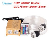 32W LED Fiber optic light engine,24key RF Double Head light Engine+ 2x(0.75mm*150pcs+1.0mm*35pcs+1.5mm*15pcs)+crystal,RGBW