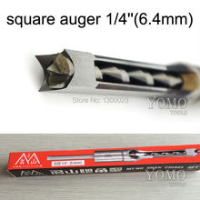 "Top quality 1/4""(6.4mm) MT'NG SHAN woodworking square auger hole drilling electric drill wood chisel set"