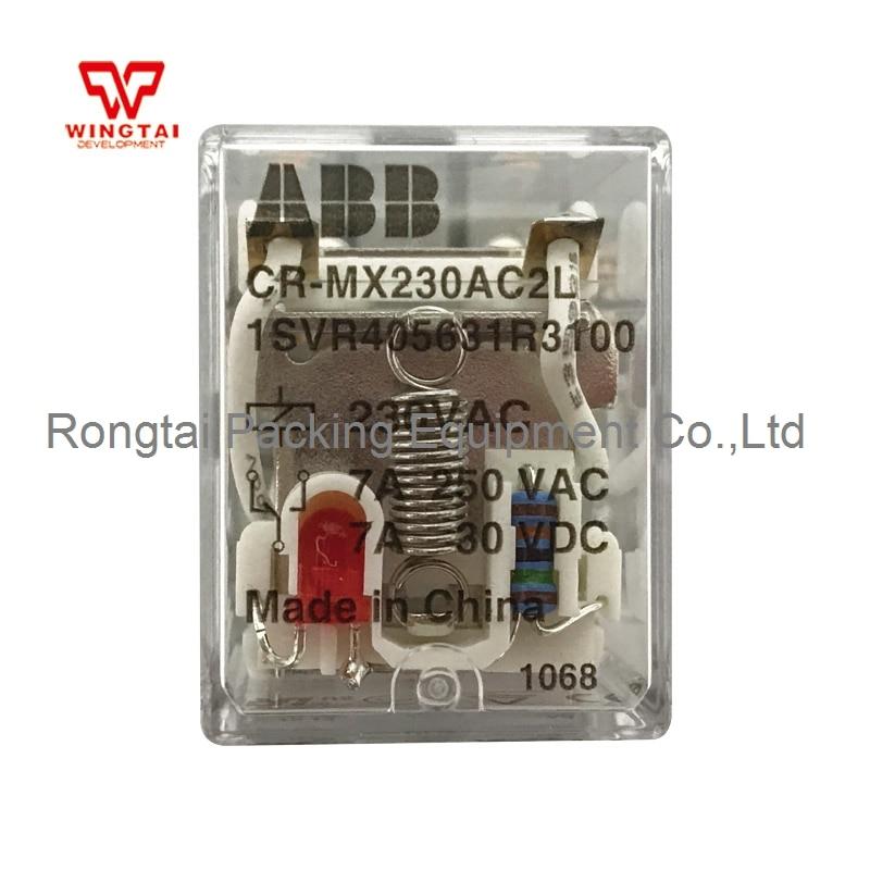 Relais de puissance ABB alliage daluminium CR-MX230AC2L tactile 230VAC avec LEDRelais de puissance ABB alliage daluminium CR-MX230AC2L tactile 230VAC avec LED