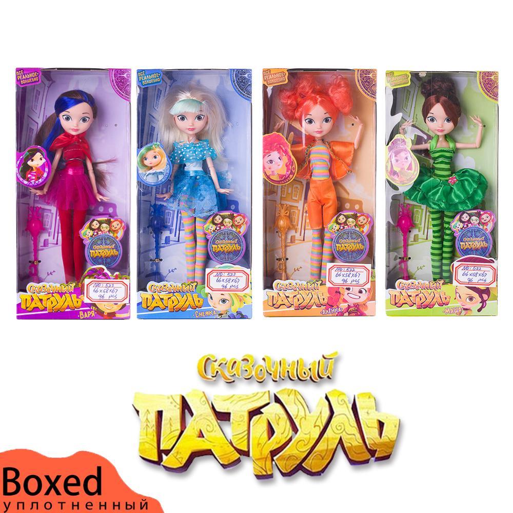 (Jimusuhutu) 1pcs/lot Joint Fairy Patrol High Doll 27cm MAWA BAPR Body Fashion Dolls Toys Girls Toys Best Gift Monster Fun