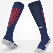 Men Boys Kids Breathable Compression Socks Athletic Running Socks Thickened Towel Base Boost Stamina football socks soccer socks