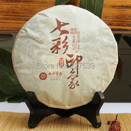 pu107 Promotion 357g Chinese yunnan Puerh tea puer tea pu er the China naturally organic matcha