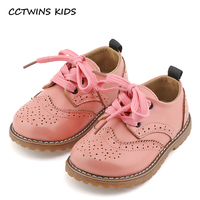 CCTWINS KIDS 2017 Spring Autumn Children Pink Flat Genuine Leather For Toddler Fashion Shoe Baby Girl