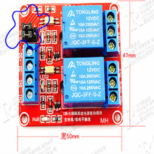 цена на two way 5V 12V 24V relay module with optocoupler isolation to support high and low level trigger development board
