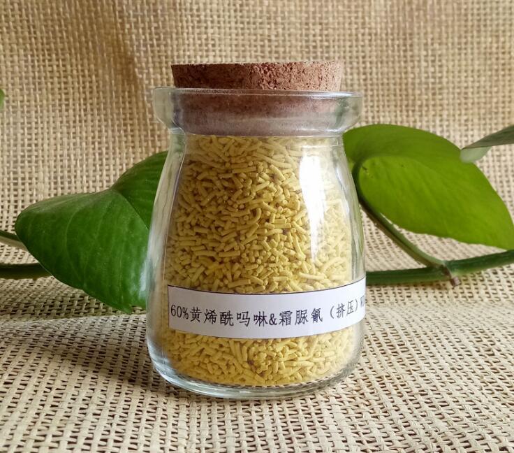 1kg dimethomorph 30% + cymoxanil 30% WDG water dispersible granule 1kg avermectin 5% granule