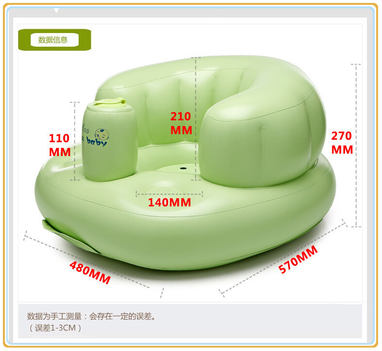 New 2015 Air Sofa Inflatable Kids Learn Stool Mother Good Helper ...