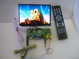 Raspberry pie 7 inch hd vehicle DYI show suite N070ICG - LD1/LD4 IPS 1280 x800 HDMI + VGA + 2 av + USB can play video files