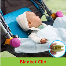Delicate Baby Stroller Accessory 2019 Hot Selling 2pcs/lot Glossy Multicolour Anti Tipi Clip Blanket Clip for Baby Playpen Buggy(China)