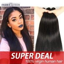 Peruvian Virgin Hair Straight 4 Bundles Peruvian Straight Virgin Hair 7a Unprocessed Human Hair Peruvian Hair Weave Bundles