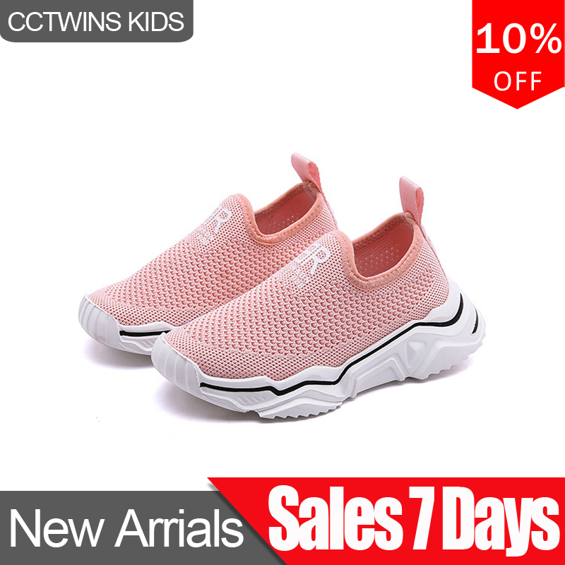CCTWINS Kids Shoes 2019 Autumn Fashion Girls White Sneakers Boys Black Running Sports Trainers for Children Outdoor Shoes FS2888CCTWINS Kids Shoes 2019 Autumn Fashion Girls White Sneakers Boys Black Running Sports Trainers for Children Outdoor Shoes FS2888