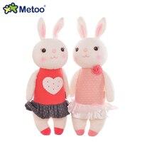 Original METOO Tiramisu Rabbit Dolls Plush Kids Toys 8 Style 35cm Bunny Stuffed Animal Lamy Rabbit