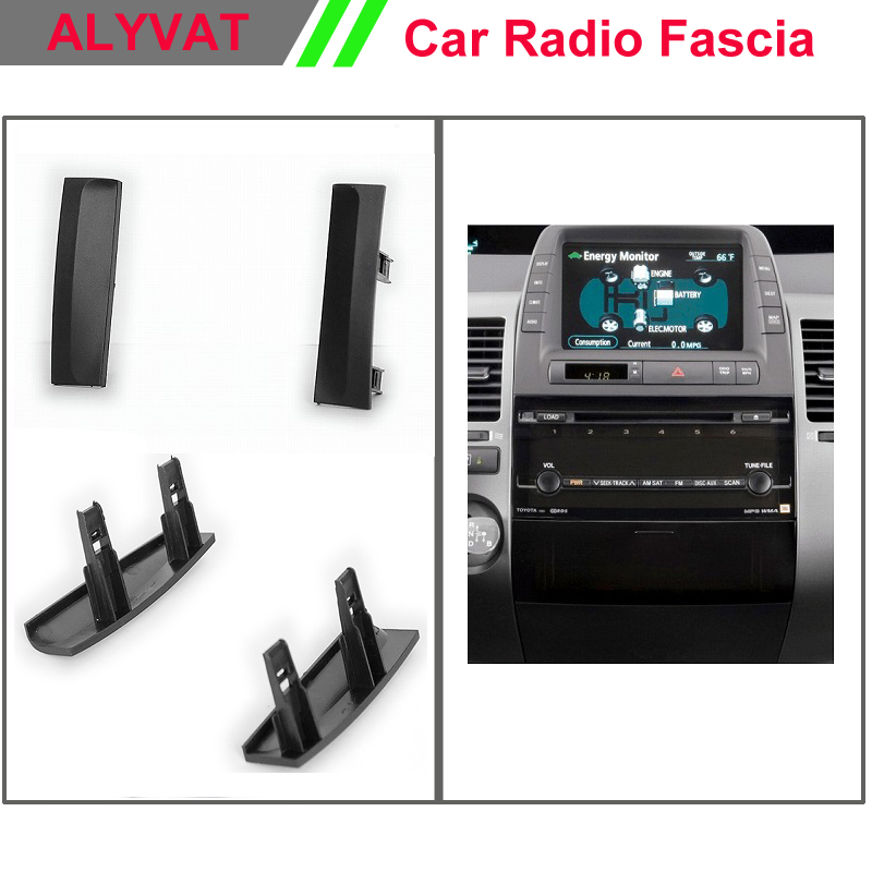 free shipping 11 595 car stereo radio fascia plate panel. Black Bedroom Furniture Sets. Home Design Ideas
