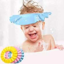 2017 Горячая Регулируемая EVA Мягкая Детская Шапочка Детская Шапочка Baby Care Ванна Защиты Для Детей 10-031