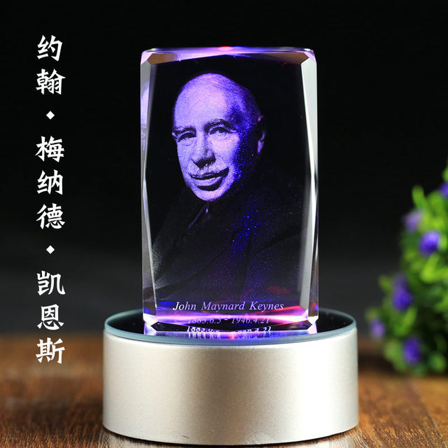 COOL-- Stock spirit Financial Economist John Maynard Keynes 3D crystal company Desk art statue -BEST business present
