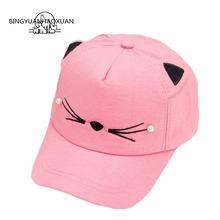 BINGYUANHAOXUAN 2018 New Fashion Summer Girl Cartoon Kids Adjustable Baseball Cap Hip Hop Hats Solar Protection Hat 2-7 Years
