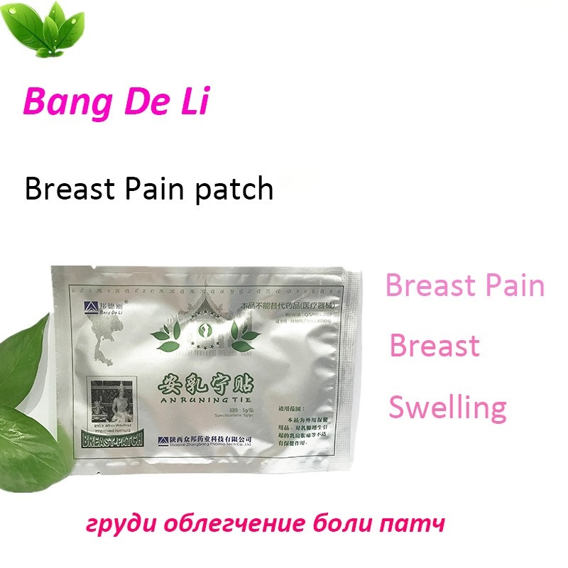 50pcs/lot Huaxin mastitis patches breast plaster pain relief health care bang de li patches foot care massager health care plaster treatment heel pain stimulate the zb pain relief achilles tendinitis medical plasters