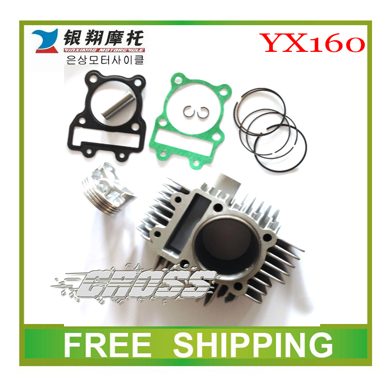 YX160 YINXIANG engine KLX CYLINDER HEAD block piston ring pin set Fit DHZ PITERSPRO GPX dirt pit bike accessories free shipping free shipping 91 1mm high wear resistance engine piston ring set for mitsubishi 4 cylinder 4d55 md 050021
