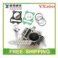 Yx160 YINXIANG двигатель KLX головка блока цилиндров блок поршневых колец контактный комплект Fit DHZ PITERSPRO GPX грязь велосипед ямы аксессуары бесплатная доставка
