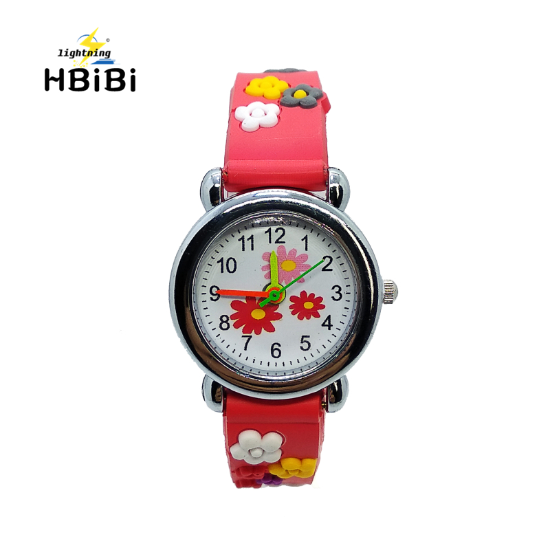 New Listing !! 3D Flower Green Plant Mushroom Watch Kids Watches Children Love Boys Girls Clock Rubber Strap Quartz Wrist Watch