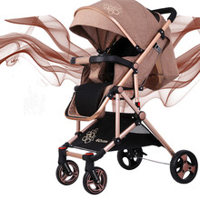 High view baby strollers can sit on a baby s hand and push umbrellas away from