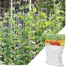 Plant Trellis Netting Heavy-Duty Polyester Plant Support Vine Climbing Hydroponics Garden Net Plant Climbing Polyester Mesh