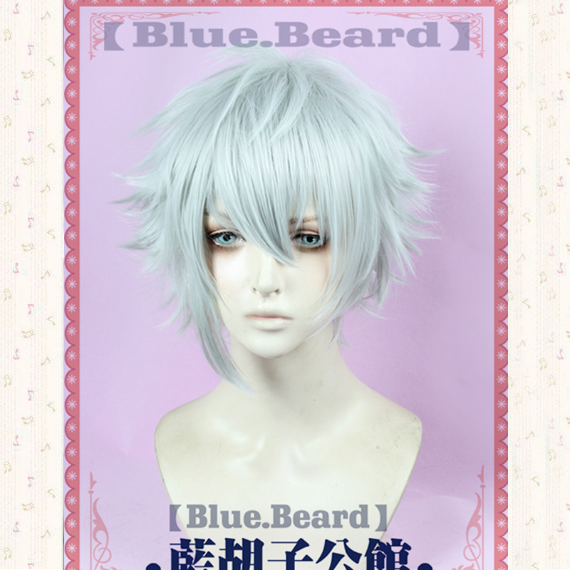 Fate/Grand Order FGO Kadoc Zemlupus Short Fluffy Layered Synthetic Cosplay Hair Wig Game A team + Wig Cap