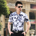 Plus Size 7XL 6XL Floral Men Shirts Cheap Short Sleeve Casual Shirts 5XL Big Size Luxury Top Quality China Imported Men Clothing