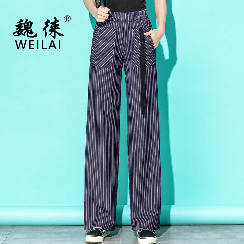 2019 Women Striped High Waist Wide Leg Pants Sashes Elastic Waist Full Length Pants Streetwear Palazzo  Harajuku Gothic Trousers