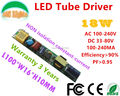 1PCS  NON isolation constant-current  High PF 9W 12W 16W 18W LED Tube Driver 110V 220V Input for 0.6M 0.9M 1.2M T5 T8 Tube