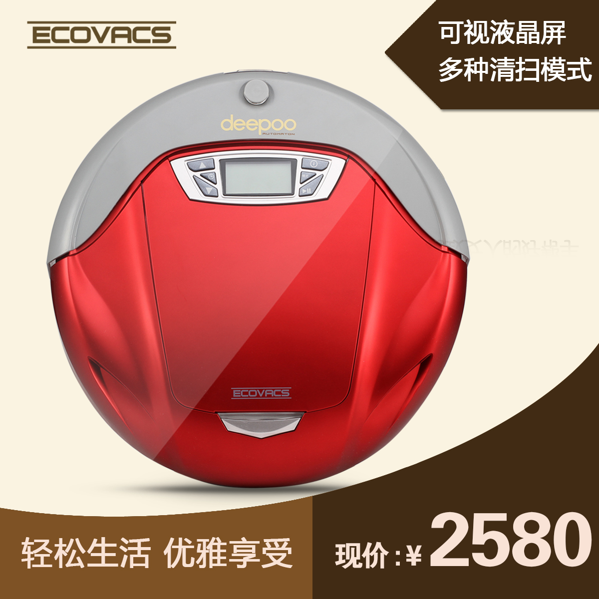 Ranunculaceae worsley 560-re household intelligent fully-automatic sweeper robot vacuum cleaner robot
