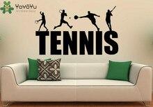 YOYOYU Wall Decal Tennis Racquet Sport Picture Art Vinyl Wallpaper Sticker Removeble Home Decor ZX013