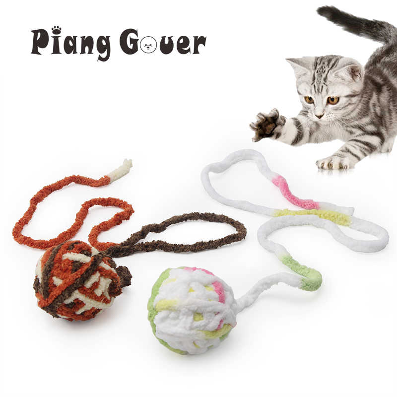 3 Pcs/lot longue queue couleur floue chats balle jouet boule de ficelle Pet chat jouets