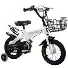 Chi Tong детский велосипед для мальчика 14 дюймов 2-9 лет детский велосипед для мальчика и девочки детский велосипед