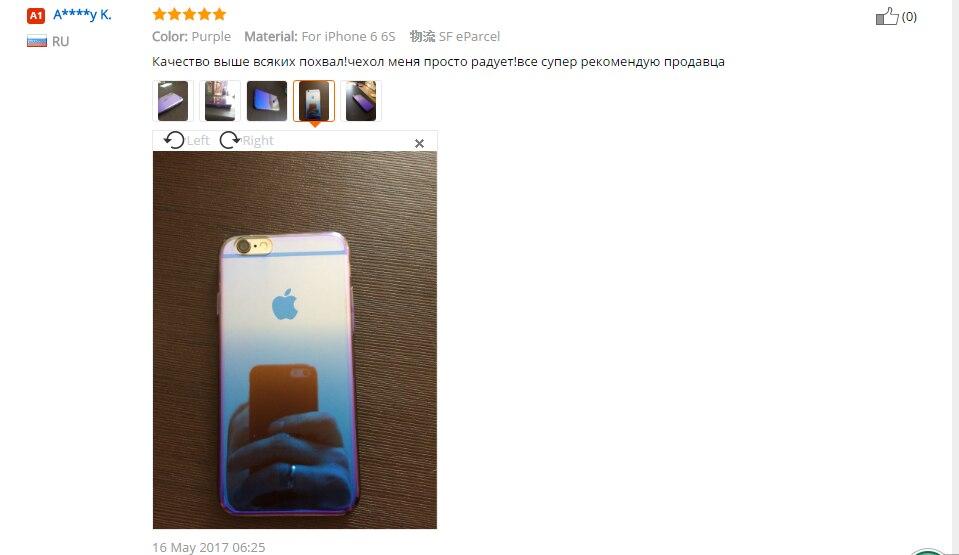 Floveme niebieski ray gradientu przypadki telefonów dla iphone 5 5s se 6 7 6 s plus case do samsung s8 s6 s7 pokrywa dla xiaomi redmi 4 mi5 krawędzi 2