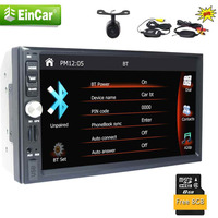 Eincar radio double din car radio 7'' Autoradio Head Unit 2 din in dash radio auto gps navigation usb+Wireless rear view camera