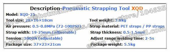 Гарантированный 100% Новый XQD-25 Пневматический ПЭТ Натяжной и фрикционный сварочный обвязочный инструмент для 19-25 мм ПЭТ ремень (натяжение: 3000N)