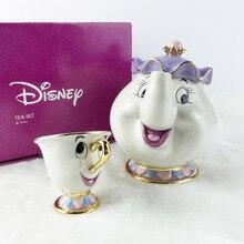 1 TOPF + 1 TASSEN Cartoon Schönheit Und Das Biest Mrs Potts Chip Kaffee Tee-Set Topf Tasse Becher Porzellan 18 Karat vergoldete Keramik geschenk