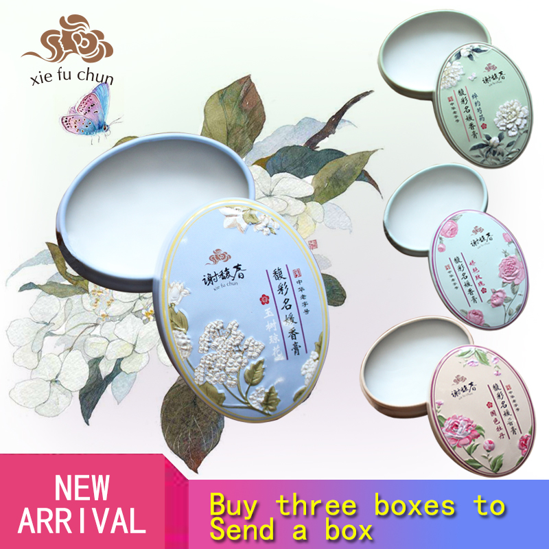 Xiefuchun Chinese Traditional Fragrance Product With Four Type Fragrances XFC32