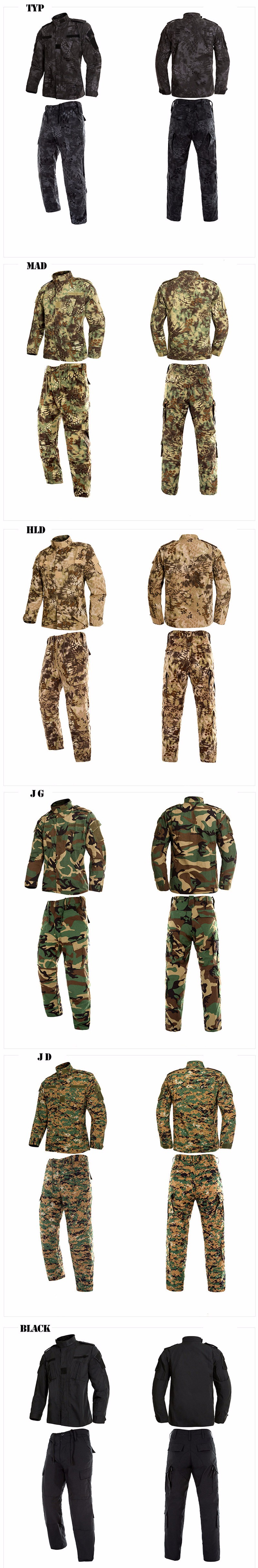 Tactical Military Camouflage suit