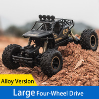 1/16 RC Car 4WD 2.4GHz Radio Control High Speed Off-Road Monster Truck Toys Buggy Vehicle Kids Christmas Children Suprise Gift