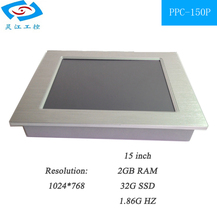 Hot sale 15 inch all in one touch screen fanless mini industrial panel pc with 2GB RAM &32GB SSD