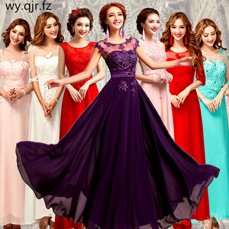 HJZY115#Beading And Embroidery Pink Red Bridesmaid Dresses Long Wedding Party Dress Prom Gown Wholesale Cheap Women's Clothing