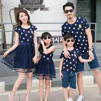 On Sale Summer Fashion Outfits Mother And Daughter Dresses Clothes Matching Family Clothing Sets Family Look