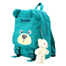 2108 Kids School Bags Plush Bear Backpack Kindergarten Primary Schoolbags Cartoon Backpack with Plush Bear Plush Juguetes(China)